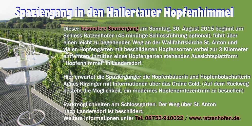 hohispaz15-HD767